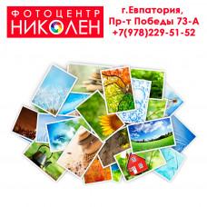 Печать фото 10х15