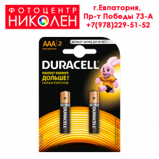 Элемент питания Duracell LR3 (АAA)