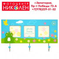 Детская коллажная рамка на 3 фотографии