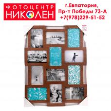 Коллажная рамка на 12 фотографий
