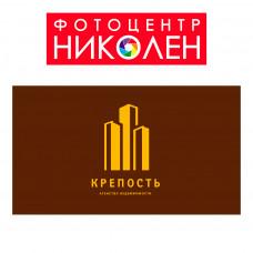 Разработка макета визитки для агентств недвижимости