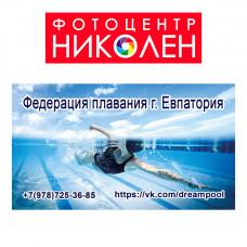 Разработка макета визитки для кружков по плаванию