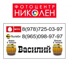 Разработка макета визитки для алкогольных напитков